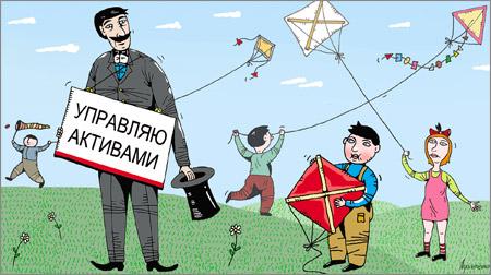 Доверительное управление в россии